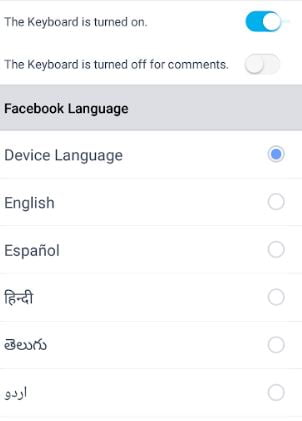 Select Prefered Language
