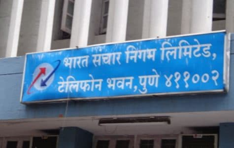 How to Check BSNL Balance